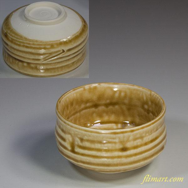 黄瀬戸小鉢W5081