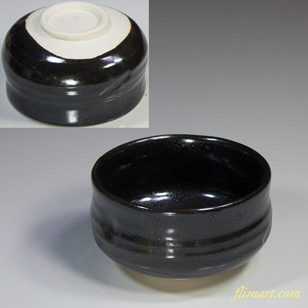 黒釉小鉢W5086