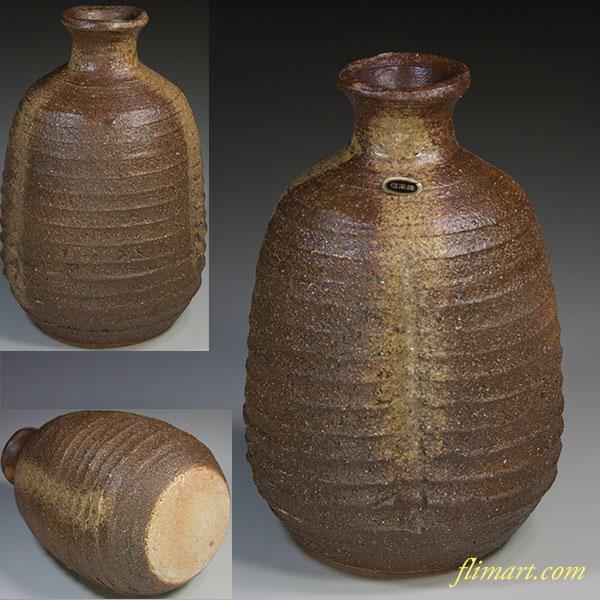富洋信楽焼花瓶