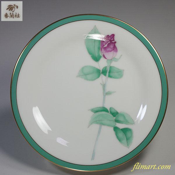 香蘭社ブライトローズ薔薇17cmプレートW5058