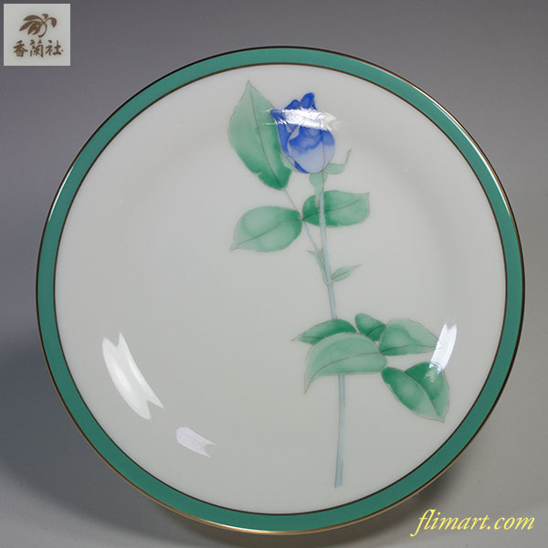 香蘭社ブライトローズ薔薇17cmプレートW5075