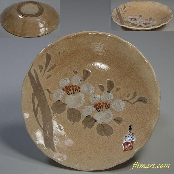 小皿W5064