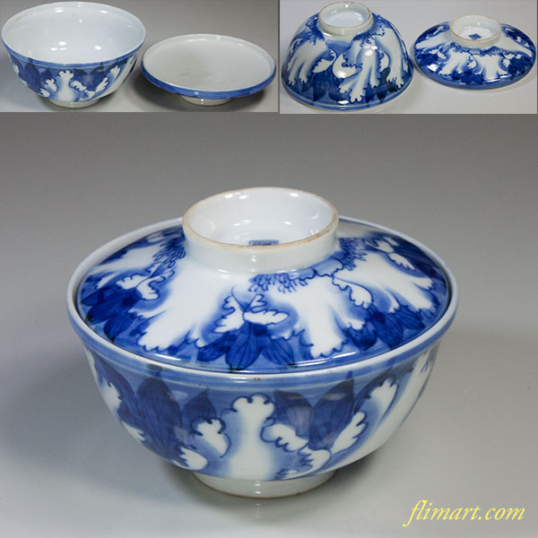 染付蓋付飯茶碗W5061