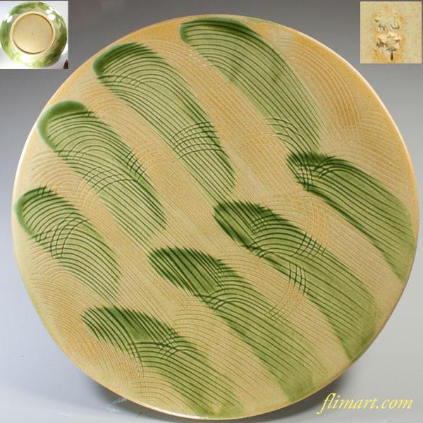 三洋陶器龍峰窯織部よそぎ九寸皿