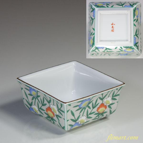 和光園銀彩角小鉢