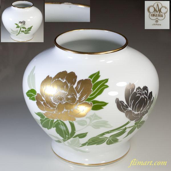 大倉陶園牡丹花瓶