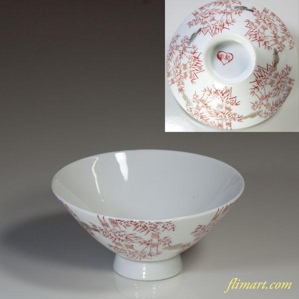 有田焼飯茶碗W3654