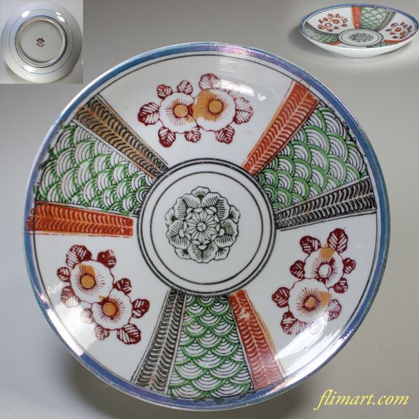 硬質陶器TENHOSI六寸皿