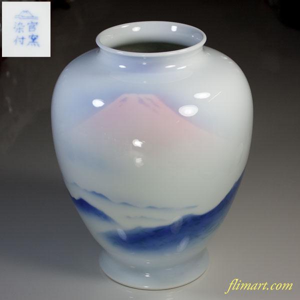 深川製磁官窯染付富士山柄花瓶