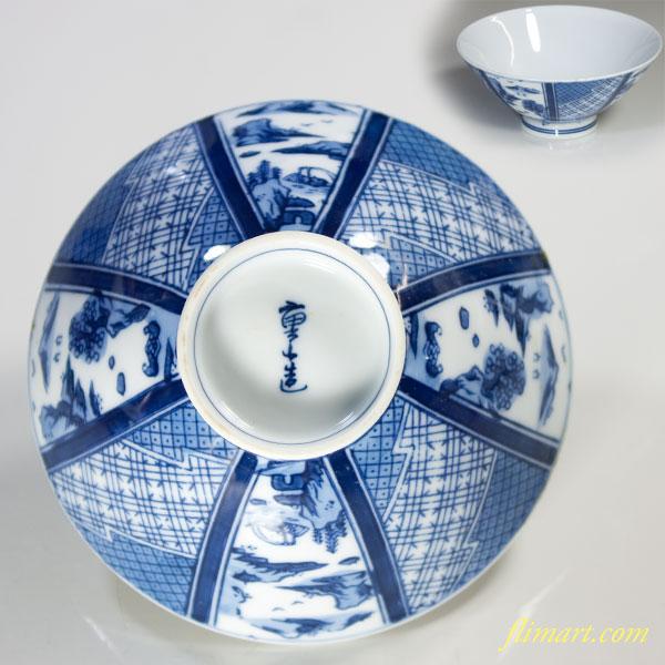 染付飯茶碗W3561