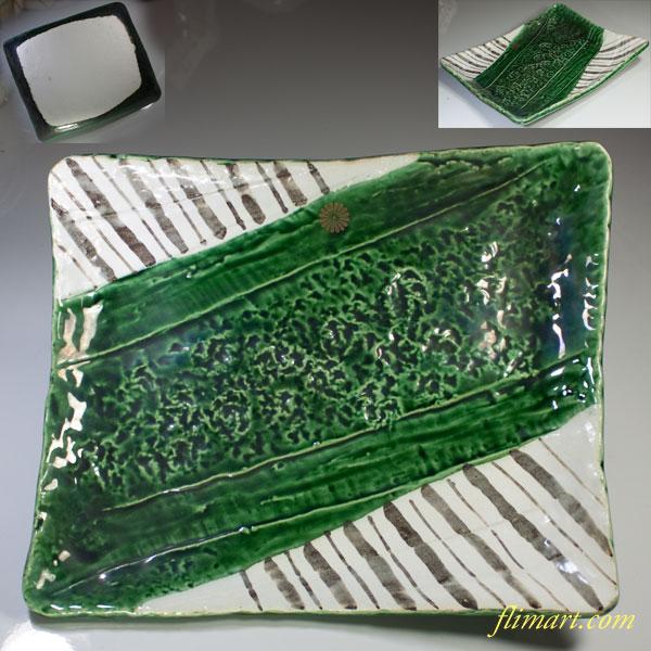 瑞陶窯織部角盛皿