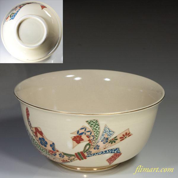 清水焼菓子鉢W3682