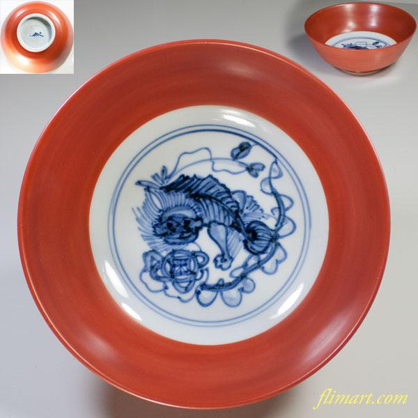 蔵珍窯六寸半鉢