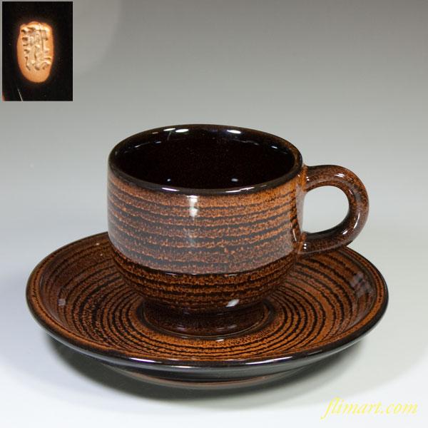 南紀御浜窯碗皿W3725