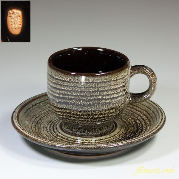 南紀御浜窯碗皿W3716