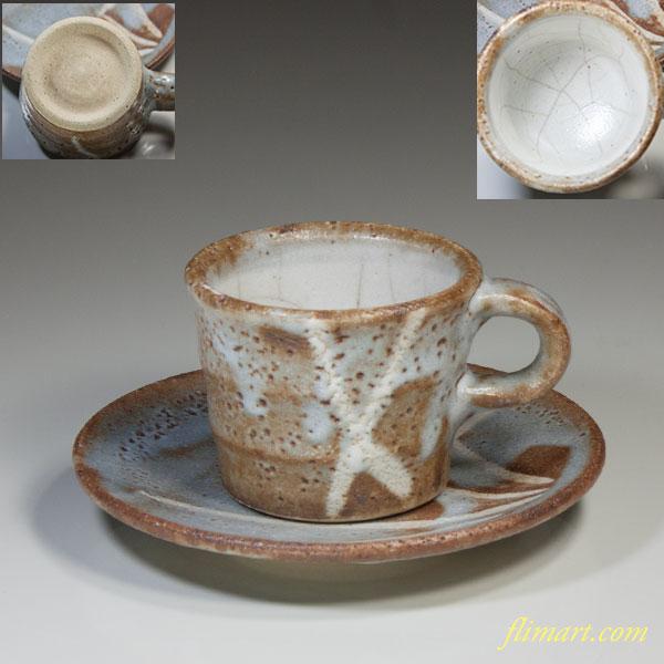 志野碗皿W3458