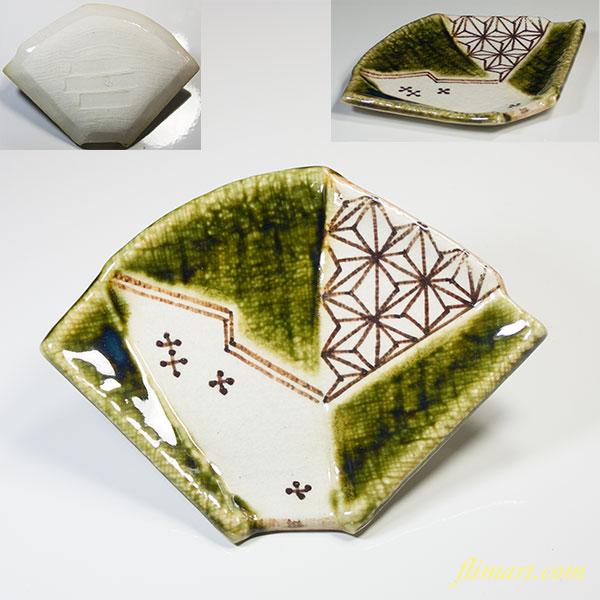 織部扇銘々皿W3757
