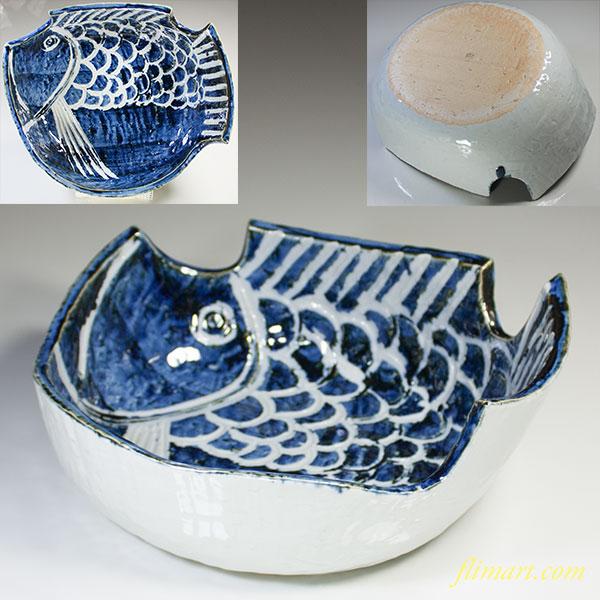 染付魚型大鉢盛鉢