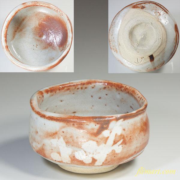 志野抹茶碗W3802