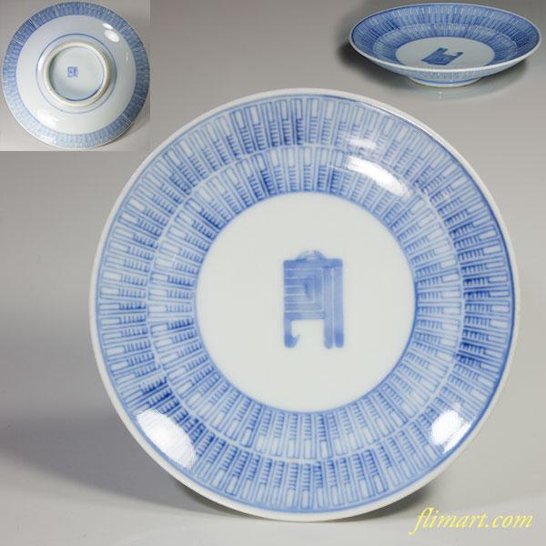 印判手小皿W3822