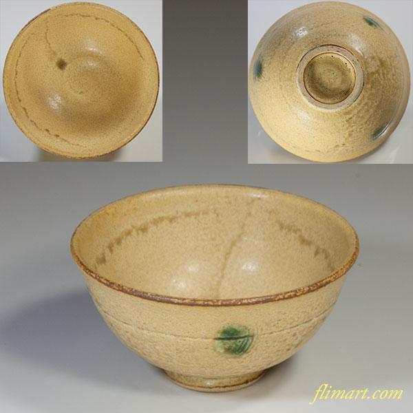 黄瀬戸茶碗W3844