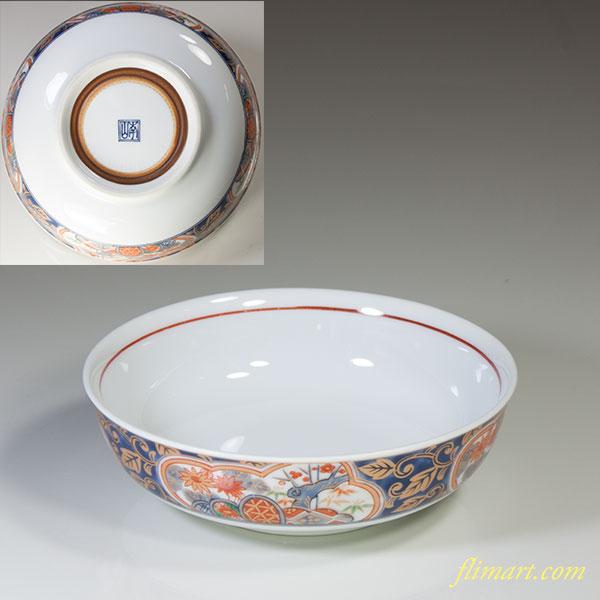 南山赤絵小鉢