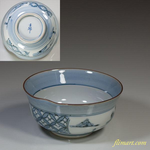 有田焼小鉢W3903