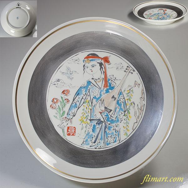 幸兵衛窯加藤卓男琵琶を持つ胡姫之図飾皿