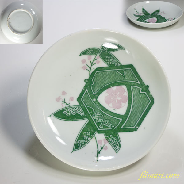 小皿W4972