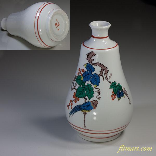 九谷陽山花瓶