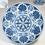 藍草花七寸半皿