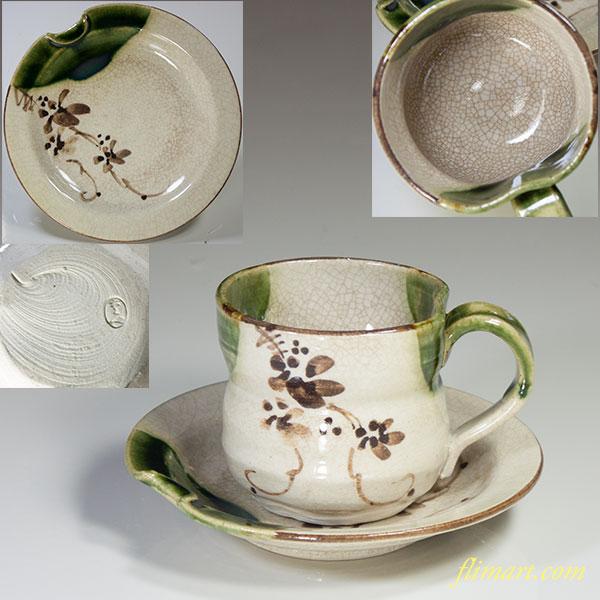 織部碗皿W4096