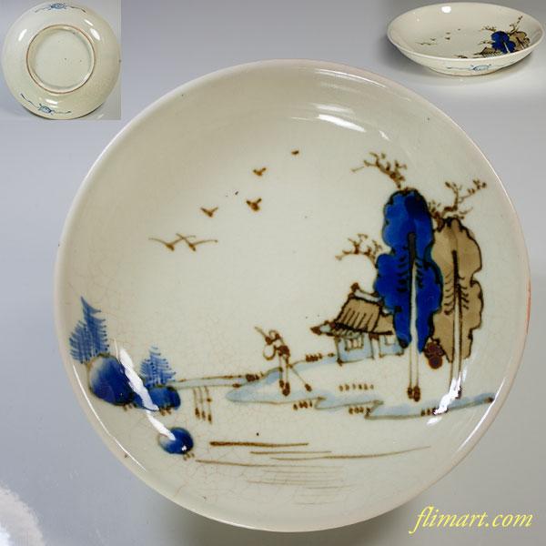 五寸皿W4095