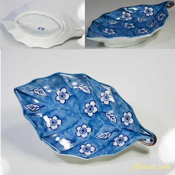松峰染付梅紋葉型小皿