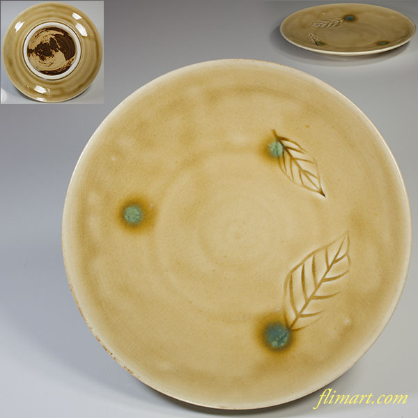 加藤釥黄瀬戸六寸皿