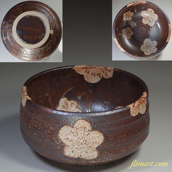 水野守山寿窯紅志野梅紋菓子鉢