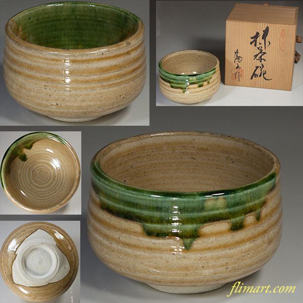 富山黄瀬戸抹茶碗
