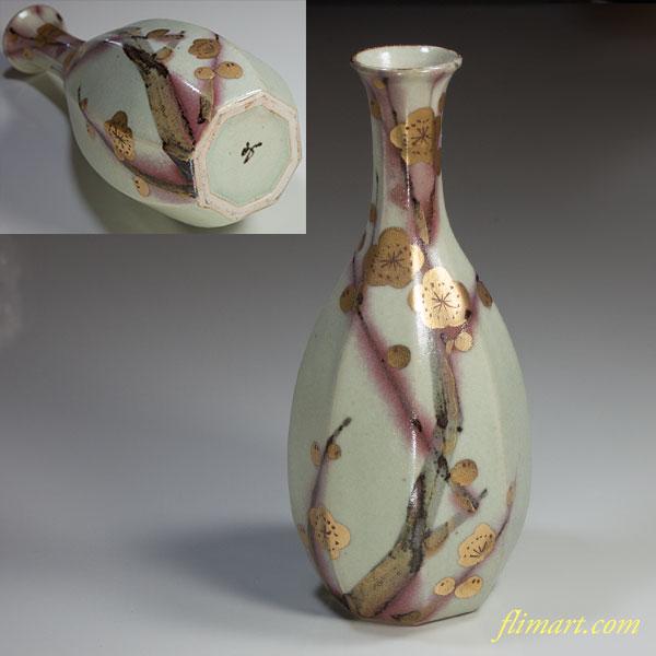 幸兵衛窯梅文花瓶