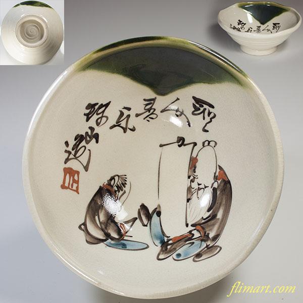 珠山造六寸鉢W4181