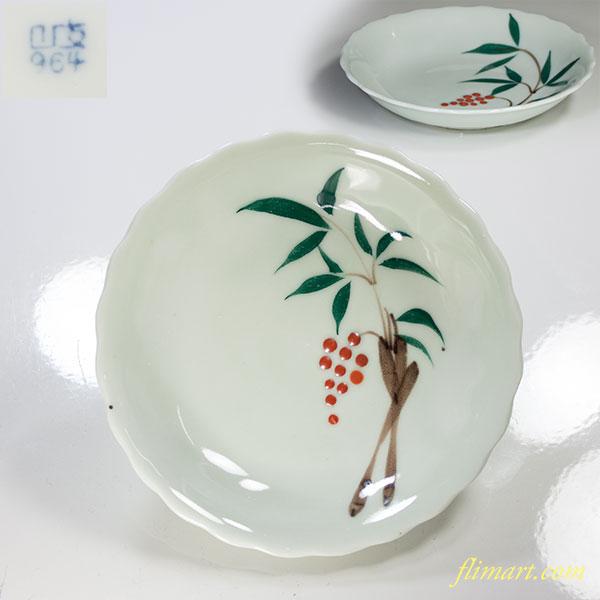 統制陶器「岐964」南天小皿