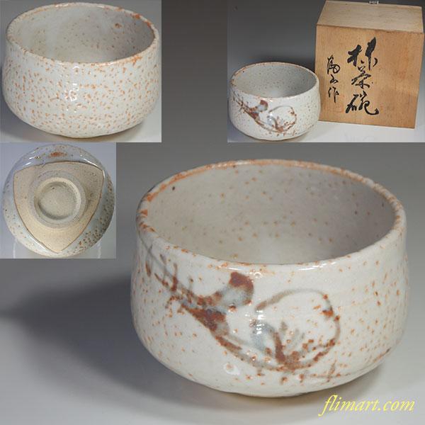 富山窯志野抹茶碗W4204
