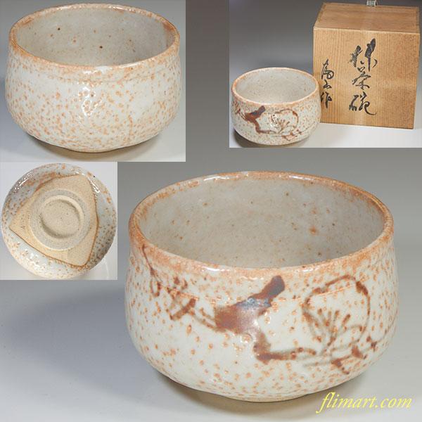 富山窯志野抹茶碗