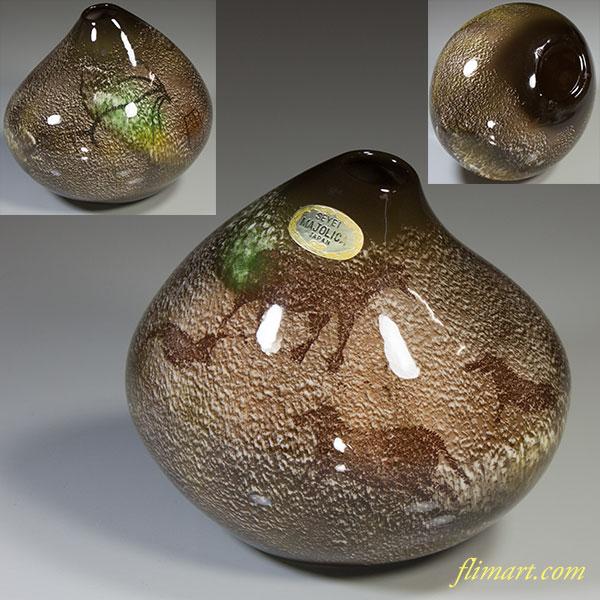 瀬栄陶器SEYEI MAJOLICAラスコー洞窟壁画花瓶