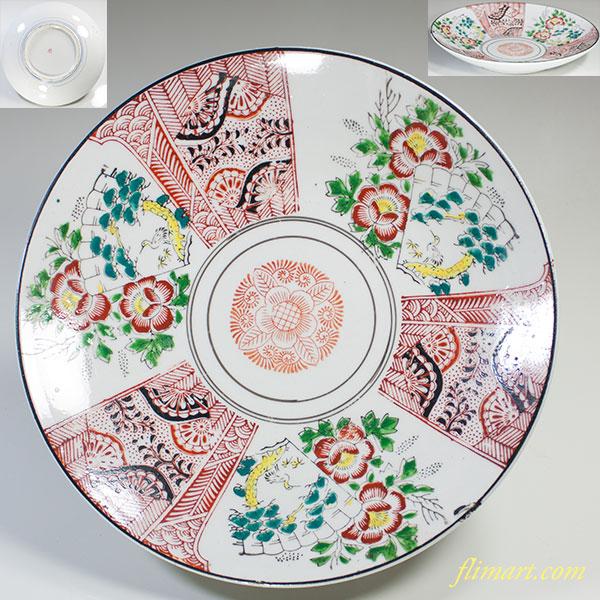 統制陶器・丸許27221・七寸皿