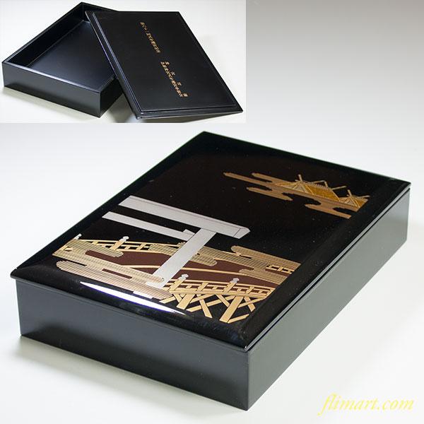第六十一回式年遷宮記念文庫