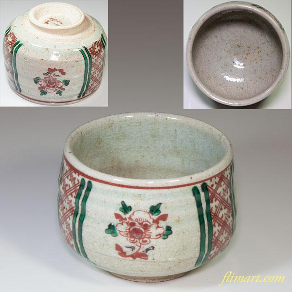 渋草柳三抹茶碗W4382
