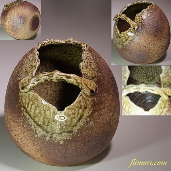 信楽焼明山窯花瓶W4417