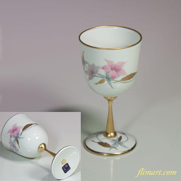 幸山窯ワインカップW4430
