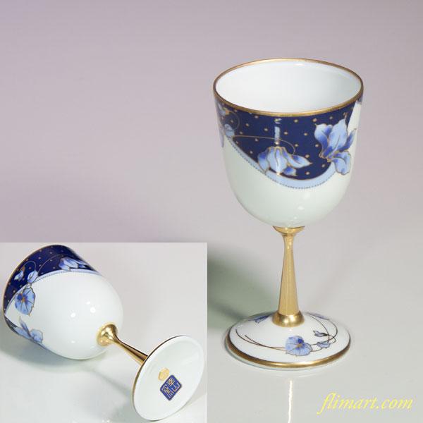 幸山窯ワインカップW4435