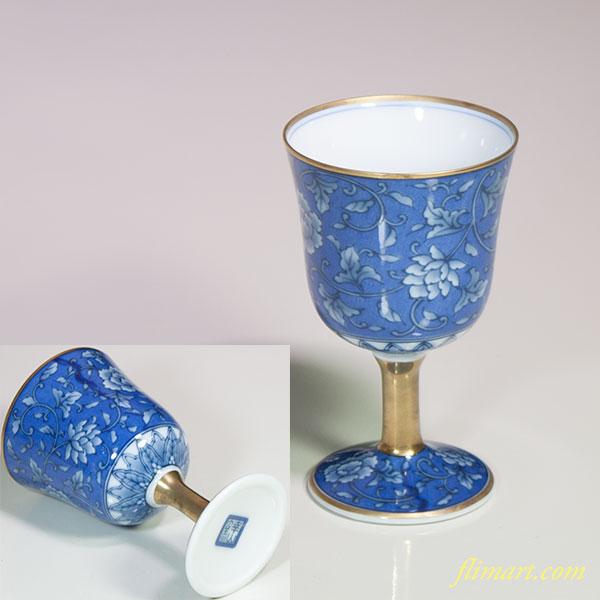 幸山窯ワインカップW4415